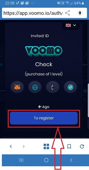Join Voomo with Mobile Confirm